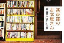 買ってよかった本やモノたち / 買って・使ってよかった本やモノをPinしています。