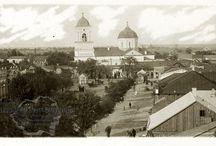 Tighina - Tighina (Bender), Comrat, Varnița, / Tighina, judeţ în estul Moldovei, Basarabia, România.