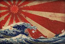 Японские рисунки волны