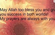 Allah bless