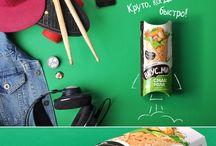 PCKG Fast Food