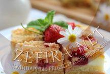 Рецепты ягодных пирогов