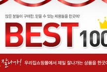 Mart79 best100
