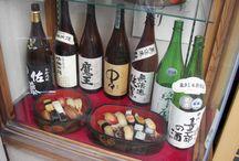 Japonia - w poszukiwaniu tajemnicy smaku / MAGURO SUSHI BAR uczestniczy w ciągłych szkoleniach i prowadzi wymianę doświadczeń z japońskimi restauracjami w Tokio, Osace, Kobe i Kioto.  Oto zdjęcia z naszych podróży!