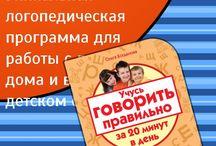 Педагогика FB2, EPUB, PDF / Скачать книги Педагогика в форматах fb2, epub, pdf, txt, doc
