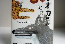 NIDO x books