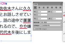 TYPOGRAPHY / typesetting /