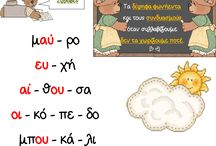 grammatiki b