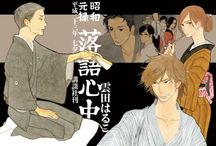 shouwa genroku 3