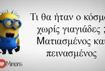 quotes minions