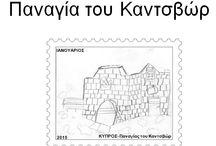 Κύπρος / Κύπρος  http://kupros1974.weebly.com/