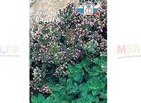 Растениеводство, мульча, семена / Все для выращивания растений
