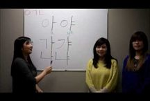 Learn Korean Alphabet Hangul / You can learn Korean alphabet, Hangul. After these videos, you will be able to read and write any Korean!  www.mylanguageconnect.com