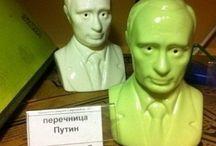 "БРЕНД "" ПУТИН"""