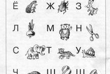 Czytanie po rosyjsku