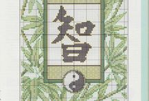 cross stitch Japan