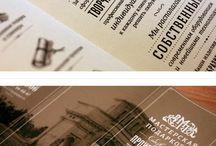 Grafisk og illustrasjon