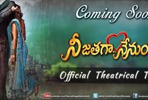 Theatrical Trailer of #NeeJathagaNenundali / Coming soon....!  Theatrical Trailer of #NeeJathagaNenundali  Stay tuned on our page  https://www.facebook.com/NeeJathagaNenundali  #NeeJathagaNenundali #SachiinJJoshi #Aashiqui2Remake #NaziaHussain #Exclusive