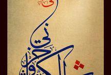 islam my soul