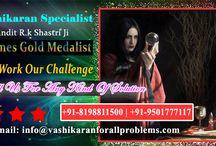 Vashikaran Specialist In Surat / Pandit R.K Shastri is the Vashikaran Specialist in Ahmedabad Surat Rajkot Gujarat. Love Marriage Specilist, Black Magic Specilist Astrologer