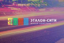 ЖК Эталон Сити I2КI contemporary