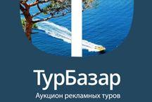 http://yaplakol.ru/