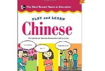 Chinese for Kids (Mandarin) / My books, CDs and apps in Chinese for young children and their parents or educators (young children learn languages better interacting with adults). / by Ana Lomba Early Languages LLC