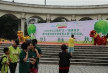 10km walking activity / Oshujian participate in 10km walking activity