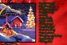Karácsonyi zene