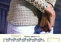 bluse a crochet