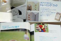 Yoko Saito quilt