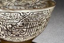 İslami sanat