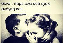 LOVE & Quotes ❤
