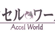 Accel World / Accel World is a Japanese light novel series written by Reki Kawahara and illustrated by HiMA.