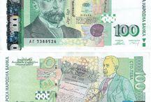 Billets Bulgarie / La Monnaie Bulgare est le lev et c'est la monnaie nationale de la Bulgarie et le lev (лев en bulgare) signifie Lion. Les billets Bulgarie ayant en circulation sont : de 1, 2, 5, 10, 20, 50, 100 Lev.