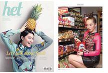 HIGH END TEEN magazine