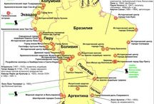 Everything South America
