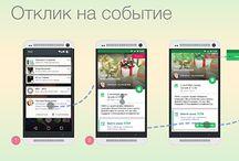 Slabsky_UI