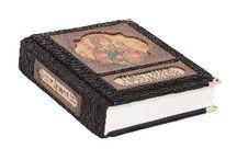 Книги Религия / Книги Религия