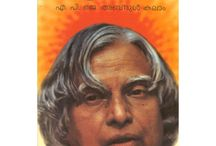 Autobiographies in Malayalam