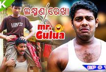 Laxman Rekha    EP - 10    Mr.Gulua