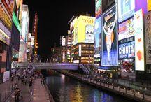 Osaka la rebelle / Osaka, capitale du Kansai par excellence est une ville unique au Japon, un peu la rebelle de l'archipel.