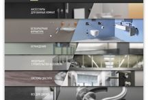 """Meesenburg exclusive / The company """"Meesenburg"""" produces door and window fittings. We have updated their website, making a completely redesign and dozens of illustrations for products."""