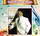 Sree Chakra Publishers