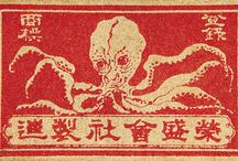 matchbox labels (japan)