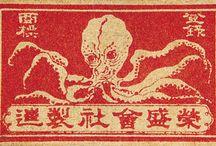 matchbox labels (japan)
