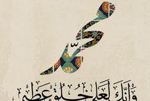 Islam Caligraph