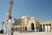 Bahrain / Interesting places to visit in Bahrain.