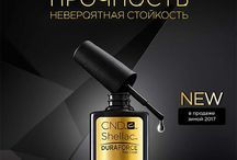 CND Shellac Duraforce™ Top Coat