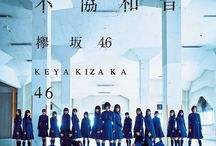 Theater, 2017, DVDISO, FLAC, MP3, 欅坂46
